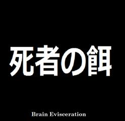 Brain Evisceration